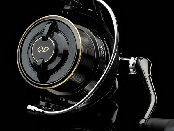 Daiwa Cast'ÍZM Feeder 25QD